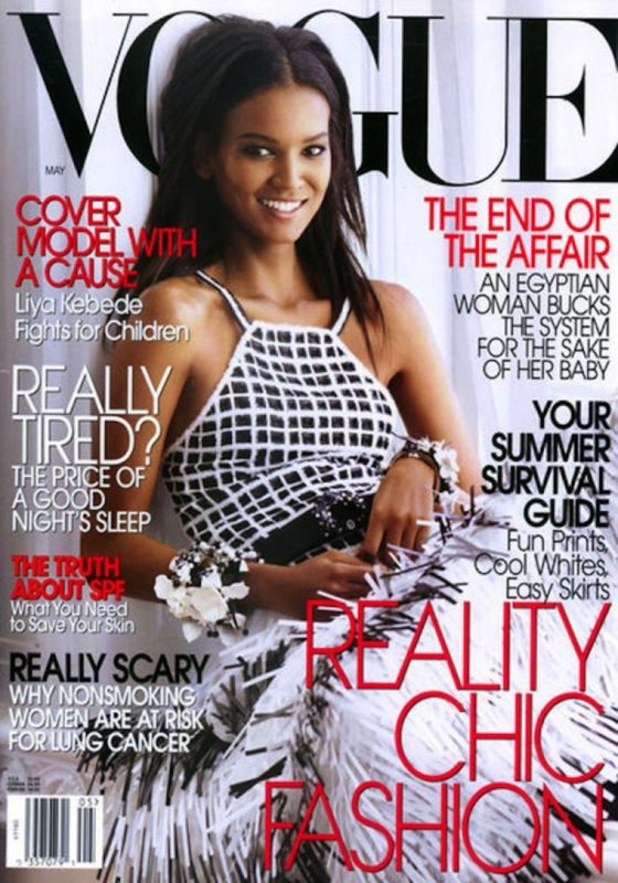 Liya Kebede on the cover of vogue