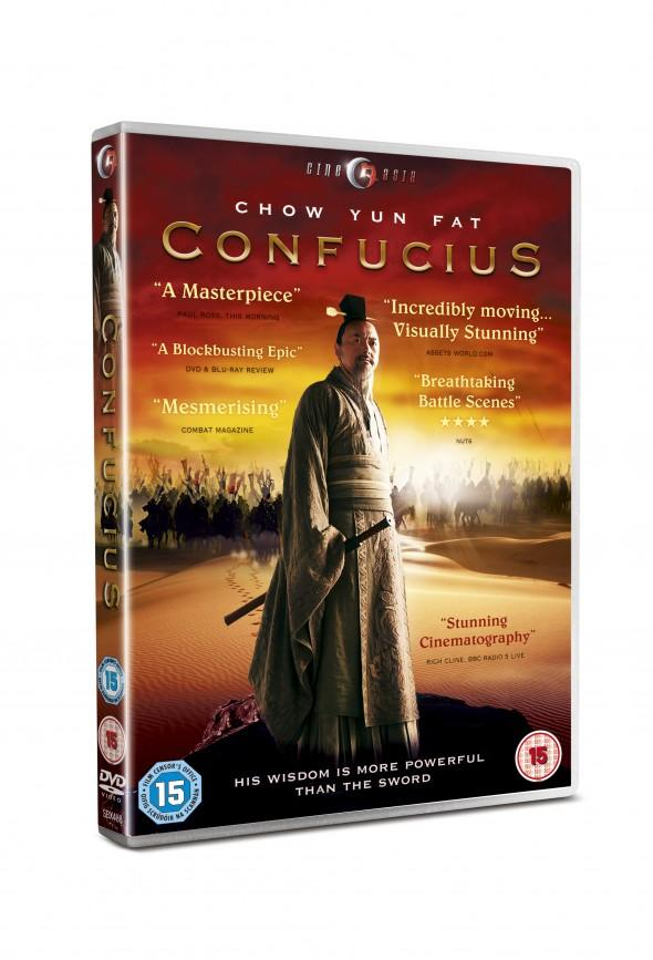 Conf_3d_DVD pack