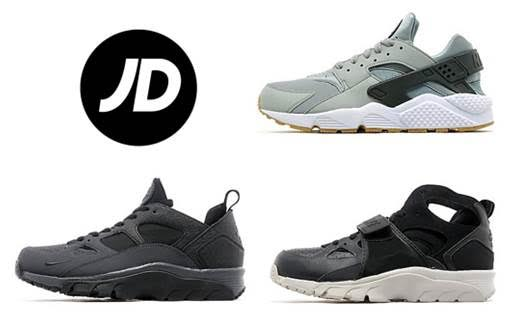 JD huarache new 2016