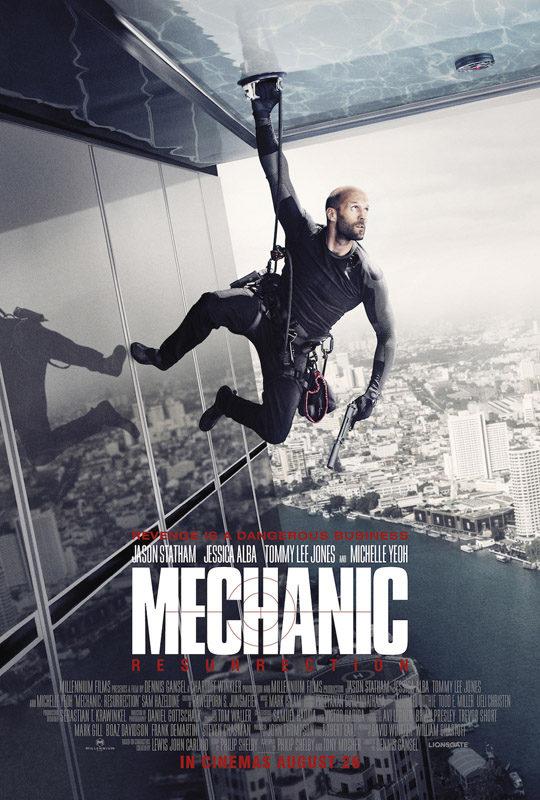 UK 1$_AW_[30708] Mechanic LR