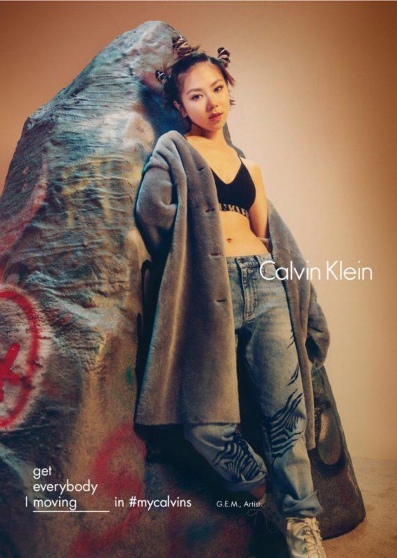 GEM-2016-Calvin-Klein-Campaign-Fall-Winter