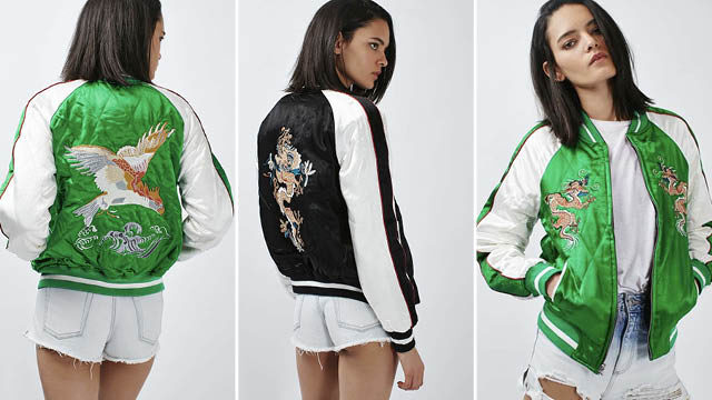 TALL Two-In-One Reversible Sateen Bomber Jacket