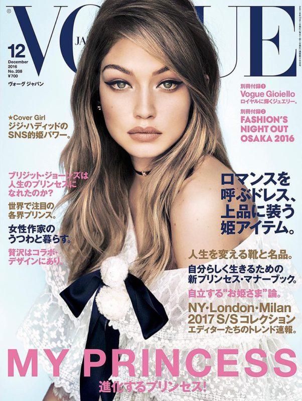 gigi-hadid-vogue-japan-2016-cover-photoshoot01