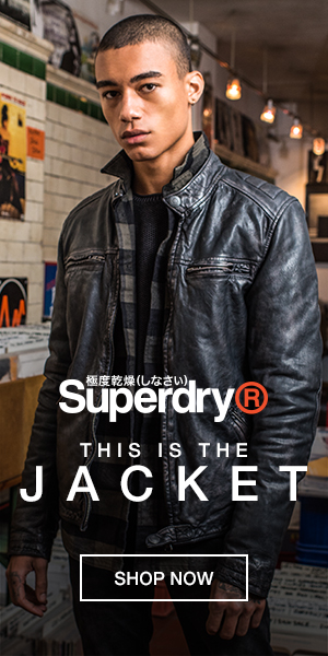 Superdry jackets 2017