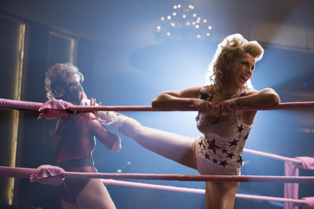Glow new images released 2017