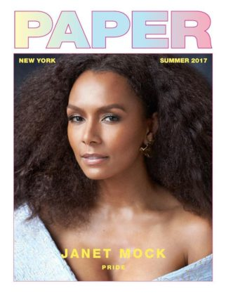 Janet Mock on Telling Her Trans Story