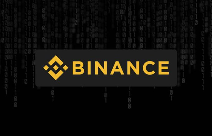binance crypto currency exchange