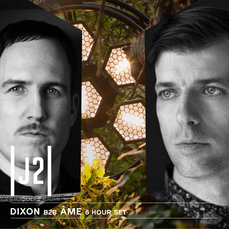 Dixon and Âme