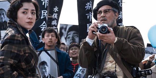 Minamata Johnny Depp